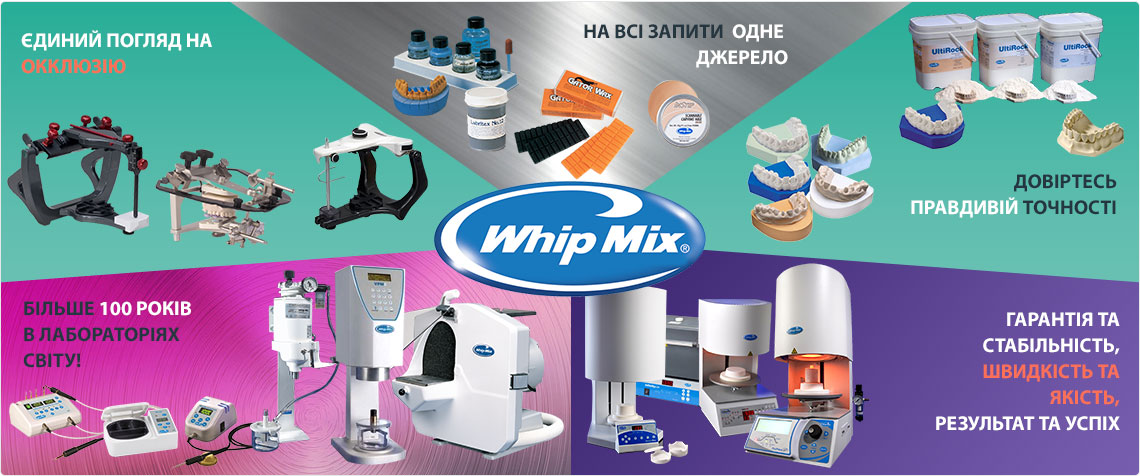 whinmix